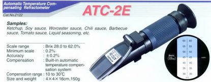 Refractometer Type ATC-2E Brix range 28.0 to 62.0%