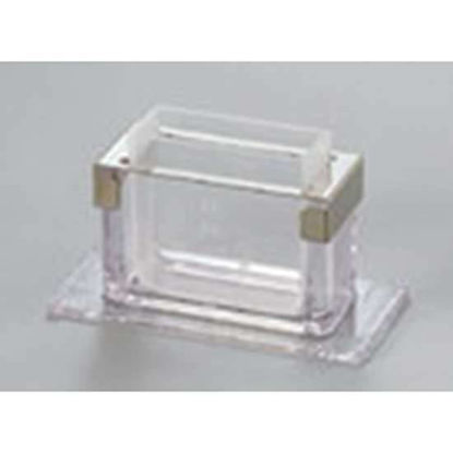 GLASS SAMPLE CUP 13 ML GLASS SAMPLE CUP 13 ML