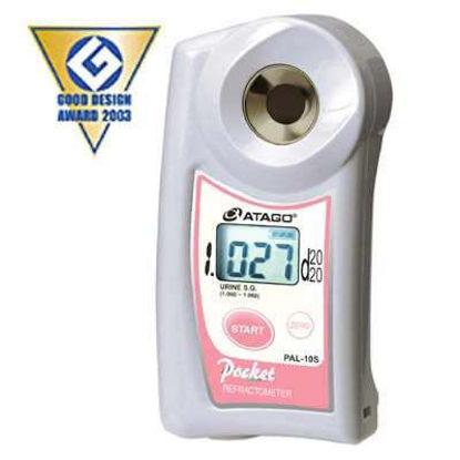Atago - PAL-10S Urine Specific Gravity Refractometer